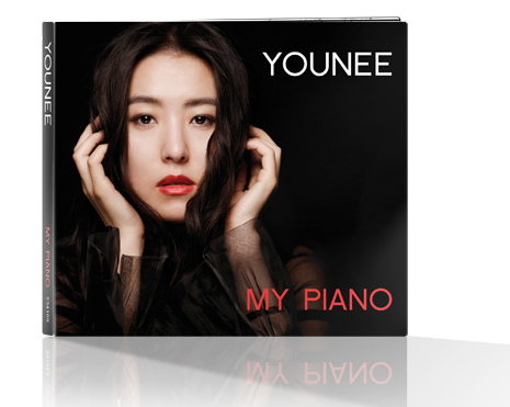 Album Younee My Piano